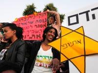 הפגנה הפגנת אתיופים /  צלם: רויטרס